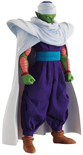 Image 5 for Dragon Ball Z - Piccolo - Dimension of Dragonball (MegaHouse)