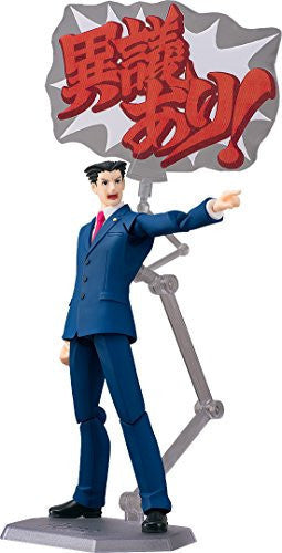 Image 1 for Ace Attorney: Phoenix Wright (Naruhodo Ryuichi) - Figma SP-084 (Phat Company)