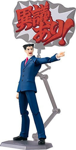 Image for Ace Attorney: Phoenix Wright (Naruhodo Ryuichi) - Figma SP-084 (Phat Company)