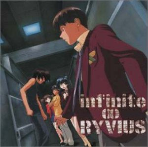 Image 1 for infinite RYVIUS Original Soundtrack 1