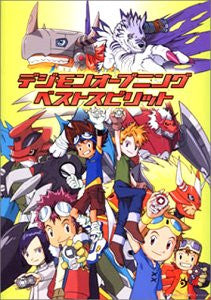 Image 1 for Digimon Opening Best Spirit [Limited Edition]