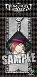 Thumbnail 2 for Diabolik Lovers - Sakamaki Raito - Keyholder (Broccoli)