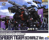 Thumbnail 3 for Zoids - EZ-016 Saber Tiger - Highend Master Model - 1/72 - Schwartz Ver. - 009 (Kotobukiya)