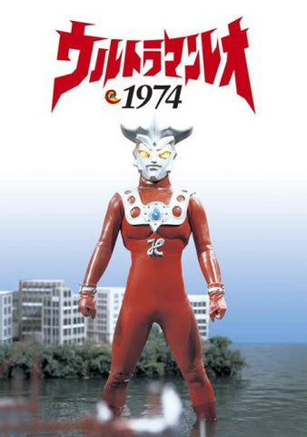Image for Ultraman Leo 1974 [DVD+Photo Book]