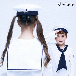Image for slow dance / Suneohair