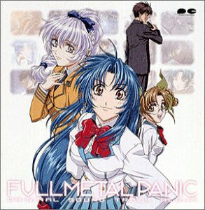 Image 1 for Fullmetal Panic Original Sound Track Album