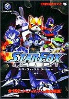 Image 1 for Star Fox Assault Zen 10 Missions & Map Strategy Guide Book / Gc