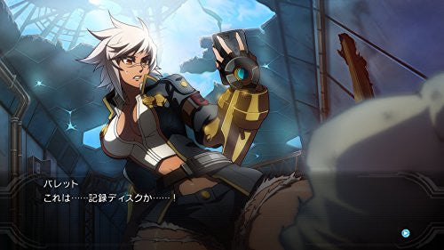 Image 7 for BlazBlue: Chrono Phantasma Extend