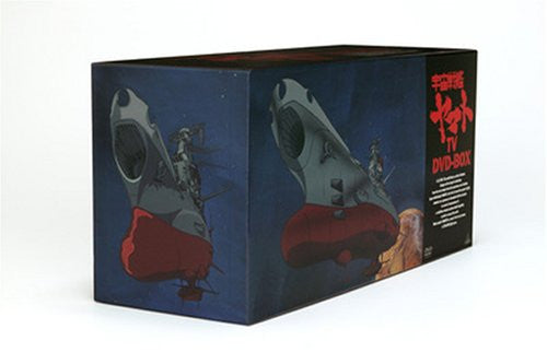 Image 2 for Space battleship Yamato TV DVD Box [Limited Edition]