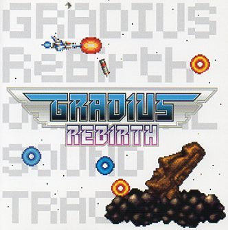 Image 1 for GRADIUS ReBirth Original Soundtrack