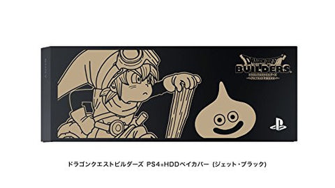 Dragon Quest Builders PS4 Coverplate Black