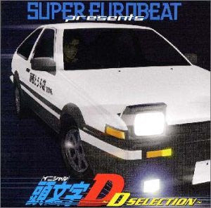 Image 1 for SUPER EUROBEAT presents INITIAL D ~D SELECTION~