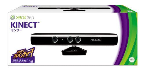 Image 2 for Kinect (incl. Kinect Adventures)