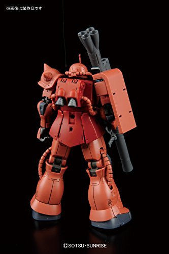 Image 5 for Kidou Senshi Gundam: The Origin - MS-06S Zaku II Commander Type Char Aznable Custom - HG Gundam The Origin - 1/144 (Bandai)