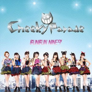 Image for BUNBUN NINE9' / Cheeky Parade