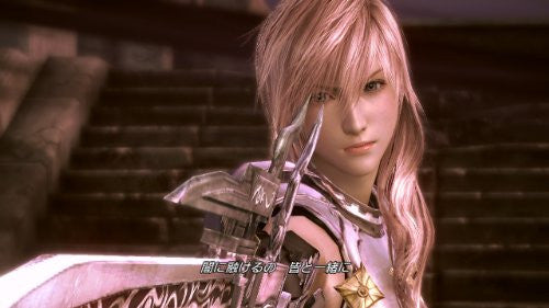 Image 2 for Final Fantasy XIII-2 Digital Contents Selection