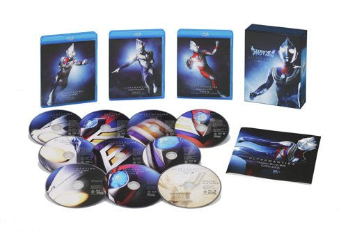 Image 4 for Ultraman Tiga Complete Blu-ray Box