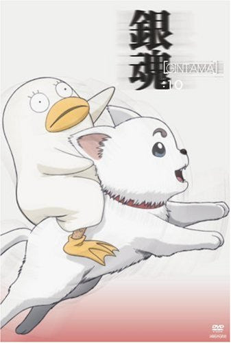 Image 1 for Gintama Vol.10