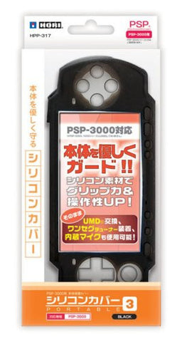 Image for Silicon Cover Portable 3 (Black)