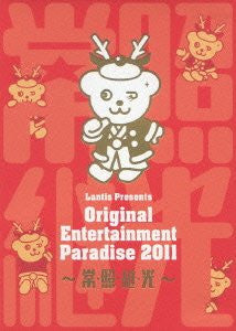 Image for Original Entertainment Paradise - Orepara 2011 - Jo Sho Kei Ko - Live DVD