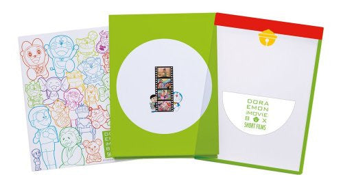 Image 2 for Doraemon The Movie Box Short Films [Limited Edition]
