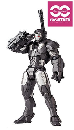 Image 2 for Iron Man 2 - War Machine - Revolmini rm-006 - Revoltech (Kaiyodo)