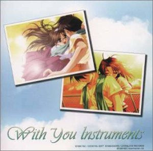 Image 1 for With You ~Mitsumete Itai~ Instruments