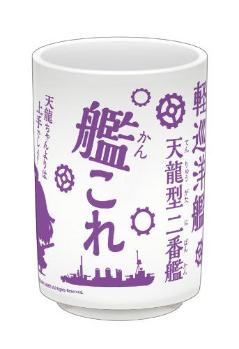 Image 2 for Kantai Collection ~Kan Colle~ - Tatsuta - Tea Cup (Gift)
