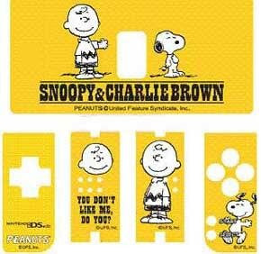 Image 2 for Decoration Film Peanuts (Yellow)