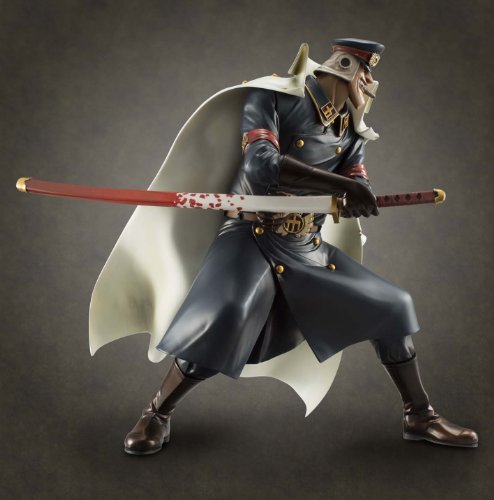 Image 8 for One Piece - Shiliew - Excellent Model - Portrait Of Pirates DX - 1/8 (MegaHouse)