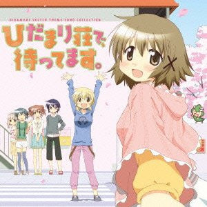 Image 1 for Hidamari Sketch Theme Song Collection Hidamarisou de, Mattemasu.