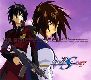 Image 1 for Mobile Suit Gundam SEED DESTINY ORIGINAL SOUNDTRACK IV