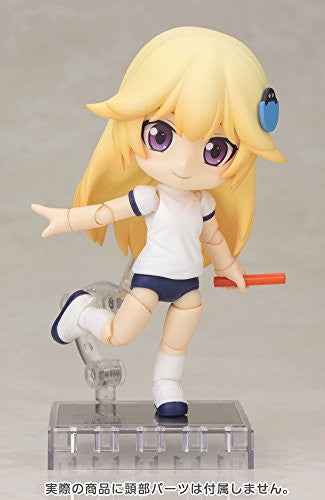 Image 2 for Cu-Poche - Cu-Poche Extra - Summer Gym Suit Body (Kotobukiya)