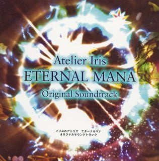 Image for Atelier Iris ETERNAL MANA Original Soundtrack