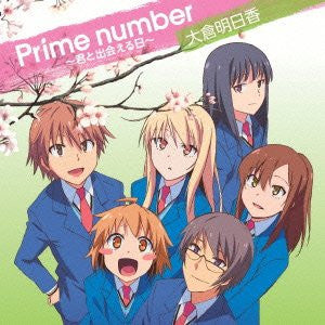 Image for Prime number ~Kimi to Deaeru Hi~ / Asuka Okura