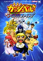 Image 1 for Zatch Bell! Go! Go! Mamono Fight!! Official Guide Book (Wonder Life Special) / Ps2