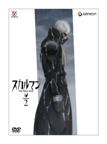 Image for The Skull Man 2 [Limited Edition]