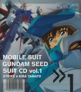 Image 1 for Mobile Suit Gundam SEED SUIT CD Vol.1 STRIKE x KIRA YAMATO