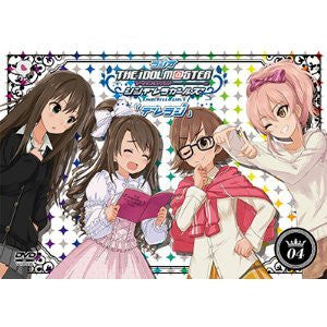 Image 1 for Idolm@ster Radio The Idolm@ster Cinderella Girls - Dereraji Dvd Vol.4 [DVD+CD]