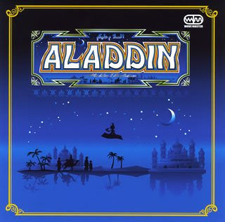 Image 1 for Aladdin II Evolution Original Soundtrack