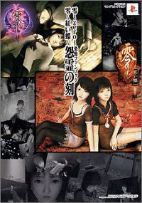 Image 1 for Fatal Frame 2: Crimson Butterfly Fan Book