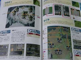 Thumbnail 9 for Suikoden 108 Star Character Guide Book / Ps2