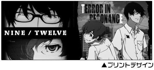 Image 3 for Zankyou no Terror - Nine - Twelve - Mug (Cospa)
