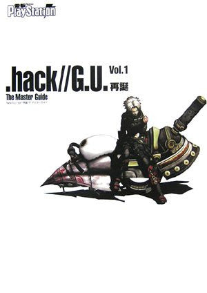 .Hack//G.U. #1 Saitan The Master Guide Book(Dengeki Play Station) / Ps2