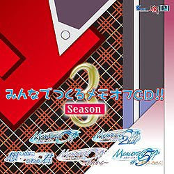 Image 1 for Minna de Tsukuru Memo Off CD!! Season 3