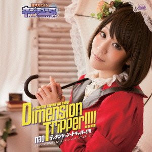 Image 1 for Dimension tripper!!!! / nao [with DVD]
