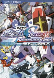 Image 1 for Gundam Seed Desity Generation Of Ce Expert Strategy Guide Book / Ps2