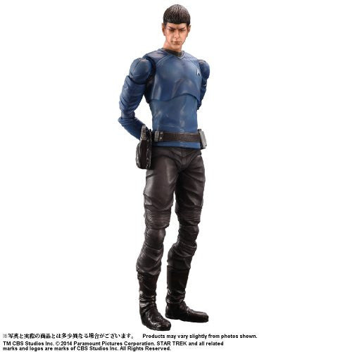 Image 1 for Star Trek Into Darkness - Spock - Play Arts Kai (Square Enix)