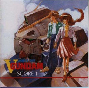 Image 1 for MOBILE SUIT V GUNDAM SCORE I