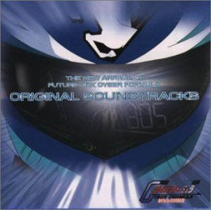 Image for THE NEW ARRIVAL at FUTURE GPX CYBER FORMULA ORIGINAL SOUNDTRACKS
